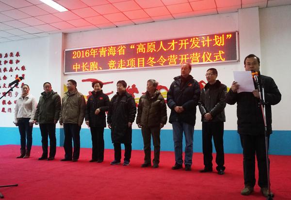 ,青海省体校、西宁市体育中学的20名运动员在四川都江堰参加集训.图片