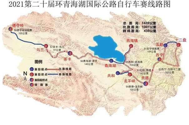 17支(zhi)國內車(che)隊ying)穩第二十屆環湖賽將(jiang)于7月11日(ri)開賽