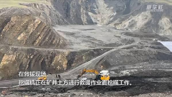 新(xin)華全媒+|直擊(ji)柴(chai)達爾煤礦事故(gu)現場︰井下淤泥多救援難(nan)度大