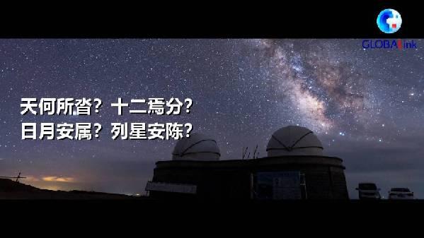 全球連線 冷湖︰地(di)球與火星在(zai)這里相望