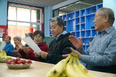 情滿重(zhong)陽 樂在社(she)區——青海西寧重(zhong)陽節社(she)區見聞